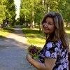светлана, 49, г.Тбилисская