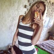 Веста, 22, г.Донской
