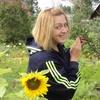 Марго, 43, г.Красноярск