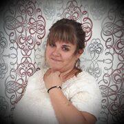 Елена, 30, г.Братск