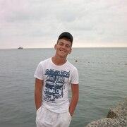 Александр, 23, г.Новомосковск