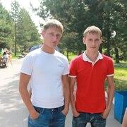 Димка Alexandrovich, 28, г.Черниговка