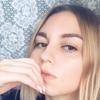 Ксения, 26, г.Нижний Новгород