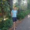 Aleksey, 31, Kineshma