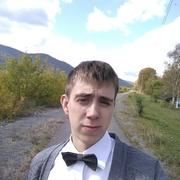 Сергей, 22, г.Абаза