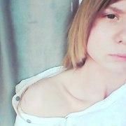 Катя, 21, г.Усолье-Сибирское (Иркутская обл.)