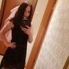 Светлана Савельева, 19, г.Чебоксары