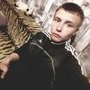 Алексей, 21, г.Благовещенск