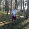 Женя Бигеев, 19, г.Днепр