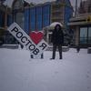 Юрий, 35, г.Екатеринбург