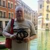 Павел, 57, г.Франкфурт-на-Майне