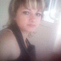 марина, 38 лет, Телец, Белогорск