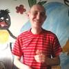 Андрей, 40, г.Биробиджан