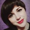 Анастасия, 26, Добропілля