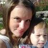 Василина Александровн, 27, г.Североморск