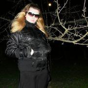 Наташа 29 лет (Телец) Азов