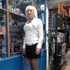 Натали, 46, г.Хойники