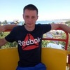 Владимир, 24, г.Армянск