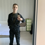 Руслан, 18, г.Адлер