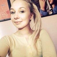 Милана, 28 лет, Дева, Москва