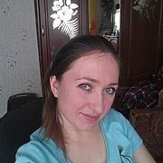 Катрина, 32, г.Микунь