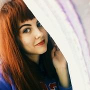 Снежана, 18, г.Ростов-на-Дону