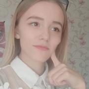 Валерия, 19, г.Севастополь