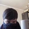 Erty, 17, г.Саров (Нижегородская обл.)