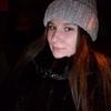 Екатерина, 26, г.Губаха