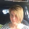 Анна, 44, г.Белгород