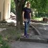 Lesha, 23, г.Рубежное