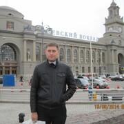 Денис 33 Обнинск