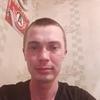 Andrey, 29, Nevyansk