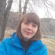 Жанна, 29, г.Саяногорск