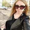 Katrina, 26, г.Хмельницкий