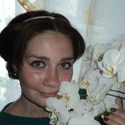 Наталья, 32, г.Яранск