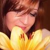 Мария, 38, г.Острог