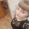 Александра, 25, г.Курган