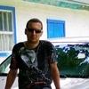 Рустам, 37, г.Кропивницкий