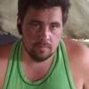Владимир, 43, г.Изюм