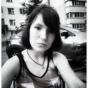 Алина Виноградова, 17, г.Белгород