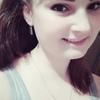 Людмила Ведищева, 22, г.Красноярск