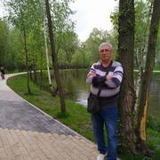 Александр 70 Донецк