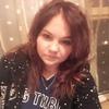 Аня, 22, г.Нижний Новгород