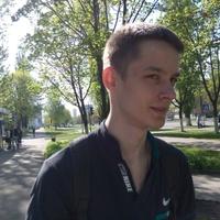 Александр, 21 год, Овен, Брест