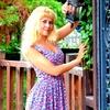 Mariya, 30, г.Анталия
