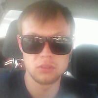 Алексей, 25 лет, Водолей, Иркутск