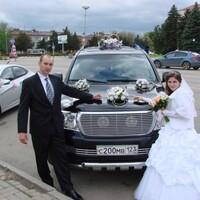 Евгений, 37 лет, Водолей, Краснодар