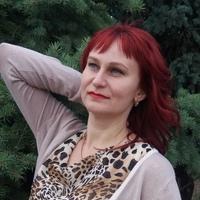 Татьяна, 46 лет, Лев, Черкассы