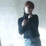 Надия, 32, г.Кудымкар